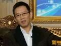 吴晓波:从作家到企业家 (2652播放)