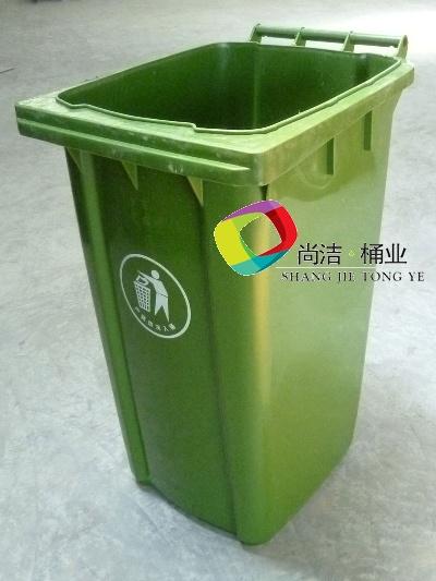 军绿色240升塑料垃圾桶