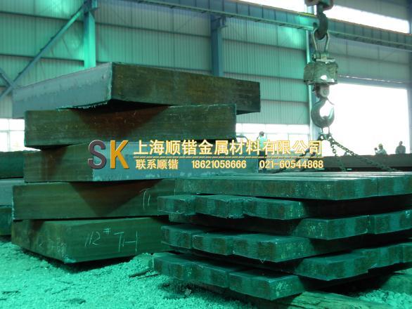供应纯铁原料、电工纯铁