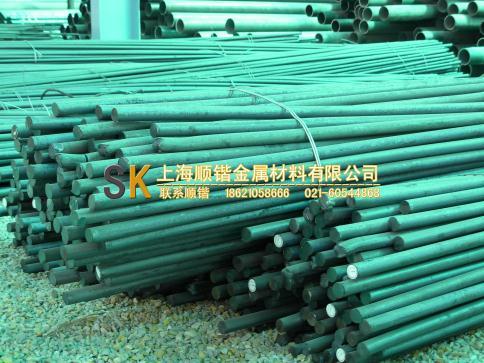 供应纯铁、原料纯铁、电工纯铁、电磁纯铁、军工纯铁