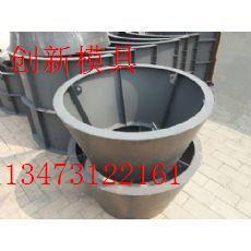 圆形化粪池钢模具供应商