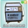 高压微雾加湿器性能介绍  大面积厂房专用喷雾加湿器