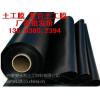 厂家直销养藕专用膜 养藕防渗膜价格、包焊接