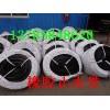 生产橡胶止水带厂家,价格直销
