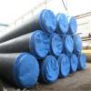 采暖保温管//采暖聚氨酯保温管//采暖聚氨酯保温管价格表