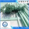 供应 上海玻璃钢井管,玻璃钢管