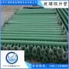 供应 重庆优质各种玻璃钢管道 玻璃钢夹砂管道