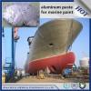 船舶漆用非漂浮型铝银浆金属颜料