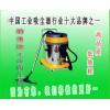 现货腾奥干湿吸尘器,干湿两用工业吸尘器-直销