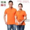 惠州工作服定做厂家认准佳莉制衣
