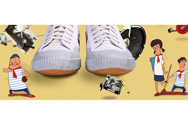 常被吐槽的国产飞跃鞋 为什么在法国可以卖到50欧