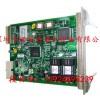 S330 SDH光端机