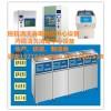 供应室器械清洗设备