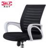 美连丰电脑椅家用办公椅 人体工学座椅网布职员转椅