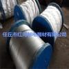 专业生产优质钢绞线  品号种类齐全 提供专业生产定制