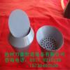 供应 S5-6-1排水漏斗 碳钢排水漏斗厂家低价直销
