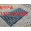 宁波 小区镀锌格栅排水沟盖板 供应价格