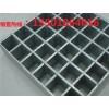 绍兴镀锌互插钢格板制造公司