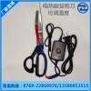 供应织带修边剪 电热剪刀可调温度优质剪  电热服装剪
