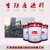 厂家直销坚韧耐磨 电阻率稳定的非碳系环氧导静电防腐底漆