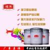 厂家直销坚韧耐磨 电阻率稳定的非碳系环氧导静电防腐面漆