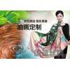 济南艺术丝巾