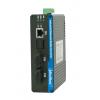 振兴光通信OP-GYF102B工业光纤收发器