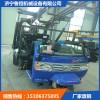 鲁恒230型三轮车车载水井钻机
