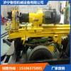 鲁恒气动水井钻机 HQZ200自行式气动钻井机
