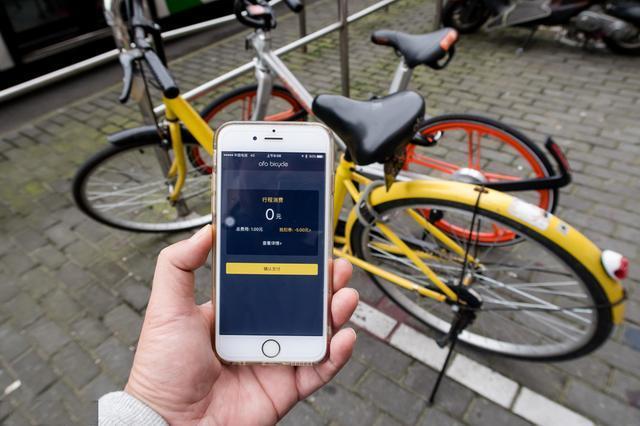 共享单车获投资人豪赌 3个月吸金已超10亿