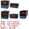 SWP-C80,WP-C80,数显表,温控器