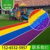 幼儿园专用 彩色人造草坪 晟林供应