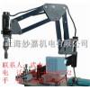 供应台湾AGP扭力保护大型电动攻丝机FJD904-45