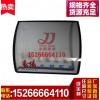 黑龙江家具玻璃永刚品牌电动三轮车挡风玻璃性价比最高