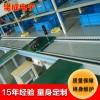 东莞厂家坚成电子倍速链流水线生产装配线BLN17倍速链输送线