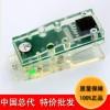 特价批发YOKOWO测试夹CCNS-050-12测试用连接器