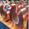c5102磷铜带厂家