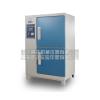 HBY-40B型水泥(砼)恒温恒湿养护箱