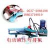 生产DWP-10A液压分离式弯排机 铜排铝排弯曲机价格