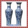 景德镇陶瓷器 锦绣前程落地大花瓶客厅摆件花器