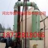 唐山直供耐用的脱硫塔 除尘脱硫塔