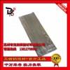 E385 E385-16双相不锈钢焊条
