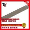 S2216 E2209-16双相不锈钢焊条