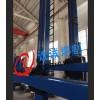 无锡谊诚专业生产销售维修焊接操作机