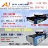 AL1224-600瓦相框单头激光切割机-密度板110m/h