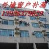 惠州外墙防水补漏/窗台补漏/外墙清洗旺固施工单位
