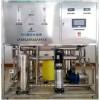 1T/h商用直饮水设备