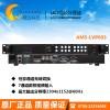 led视频处理器拼接器AMS-LVP603带音频传输