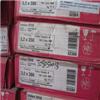 德国蒂森E9018-G电焊条