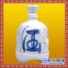 白酒瓶景德镇1斤2斤3斤5斤装陶瓷家用酒具白酒瓶